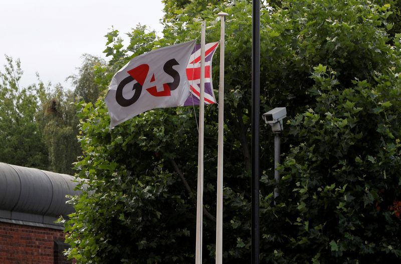 G4S urges shareholders to accept Allied deal as bid battle ends