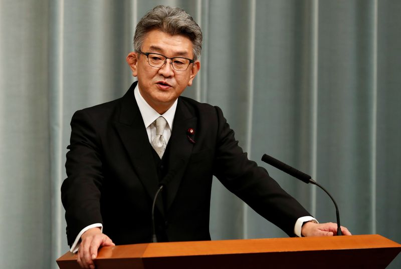 Japan minister apologises for bureaucrat's dinners with NTT executives
