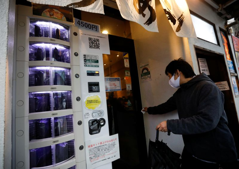 In Japan, vending machines help ease access to COVID-19 tests