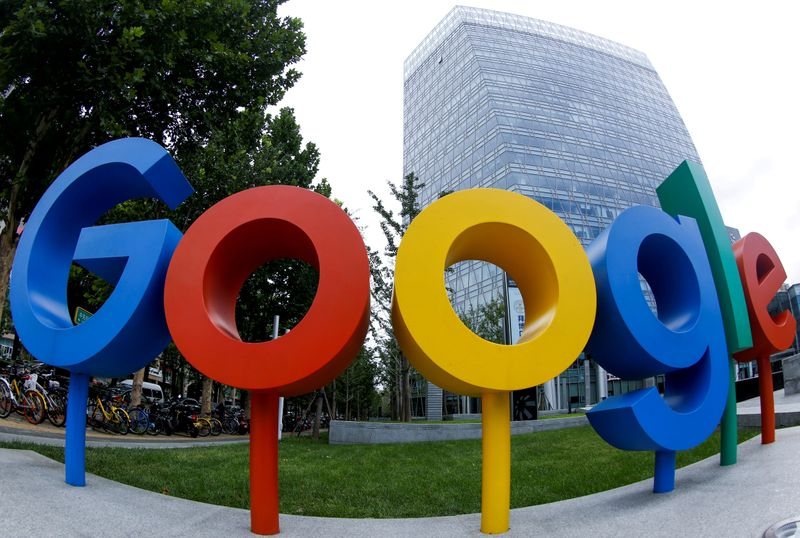 U.S. DOJ accuses Google of dragging its feet in antitrust trial
