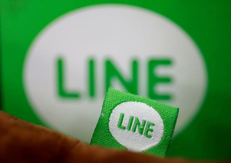 Gobierno japonés detiene uso de aplicación mensajería Line para información confidencial