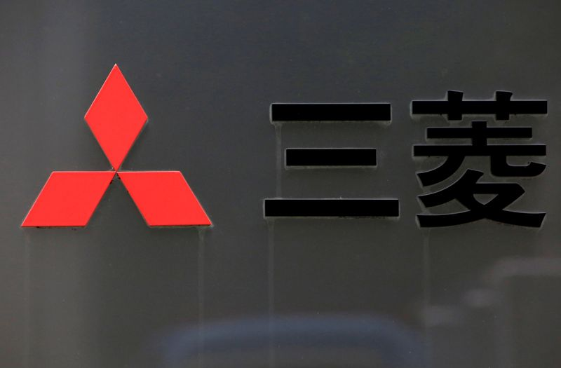Japan's MUFG flags possible $300 million loss related to U.S. client