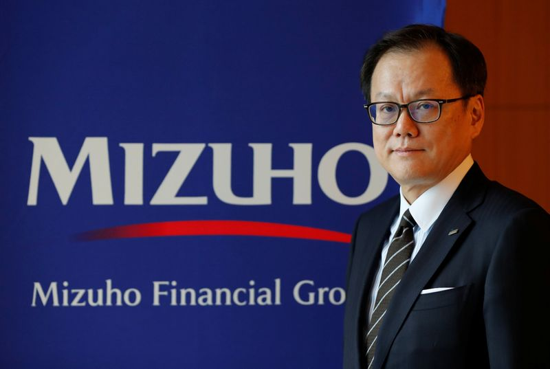 Japan's Mizuho says to revise contingency plan for system failure after recent glitches