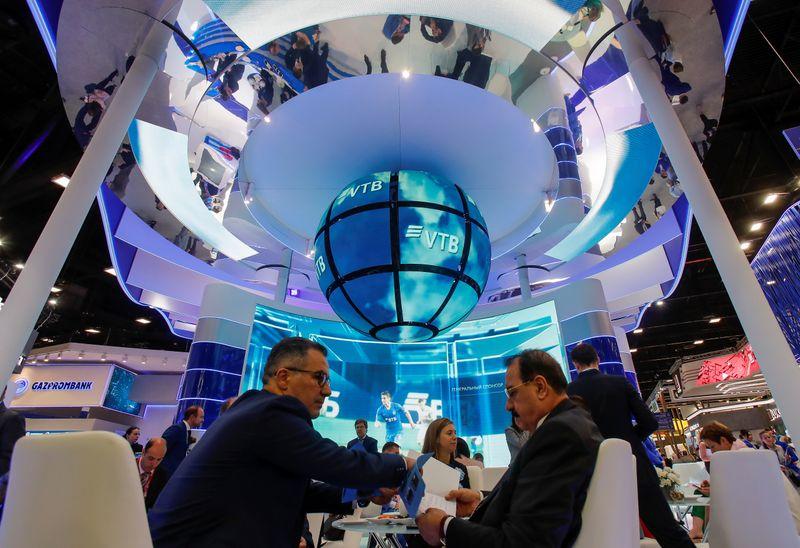 Акционеры банка Возрождение проголосовали за объединение с БМ-банком