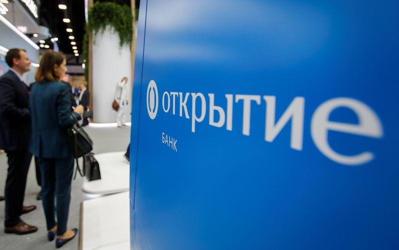 ИНТЕРВЬЮ-НПФ Открытие рассчитывает продать оставшийся пакет акций ВТБ следом за банком Траст