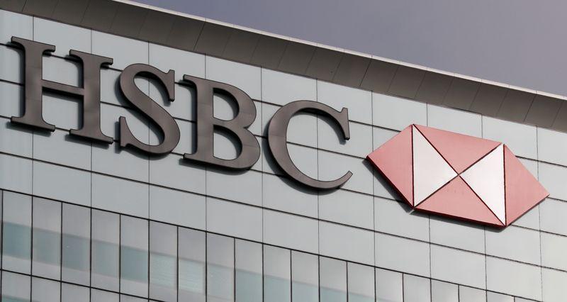 HSBC переводит более 1.200 сотрудников в Британии на постоянную работу из дома