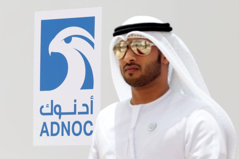 أدنوك ترفع سعر مايو لخام مربان إلى 1.40 دولار فوق بلاتس دبي