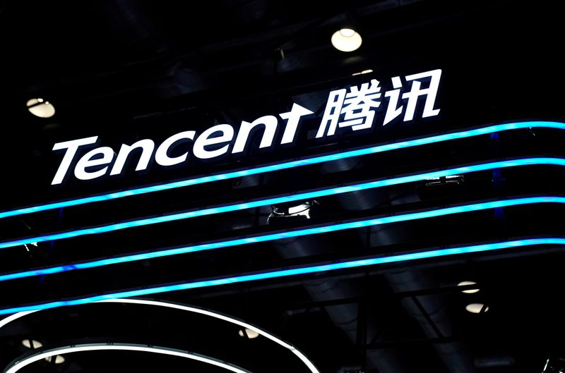 Prosus earns $ 14.6 billion from selling a stake in Tencent