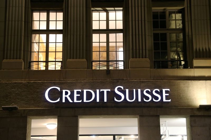 Credit Suisse's U.S. brokerage files lawsuit over personal data leak
