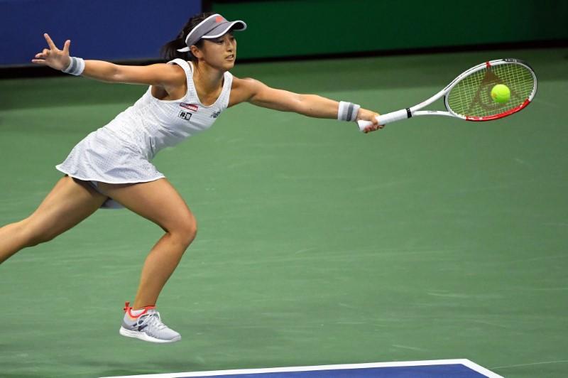 WTA roundup: Misaka Doi forced to retire at Charleston, ending 3-hour match