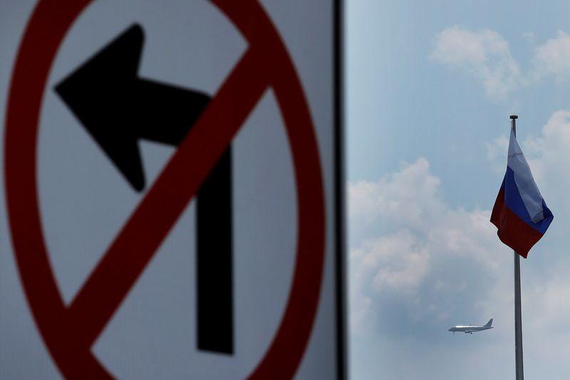 Власти РФ запретили въезд восьми бывшим и действующим чиновникам США