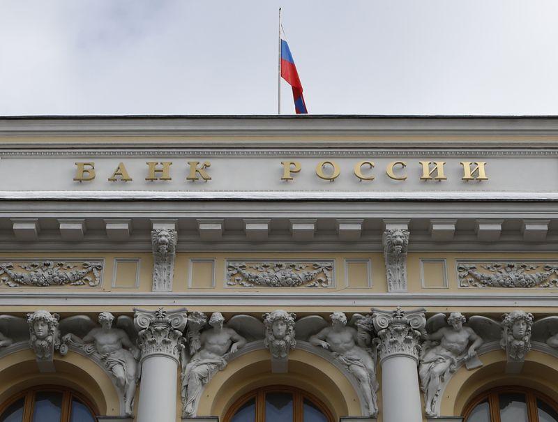 ОПРОС РЕЙТЕР-ЦБР повысит ставку в апреле, продолжая идти к нейтральной политике