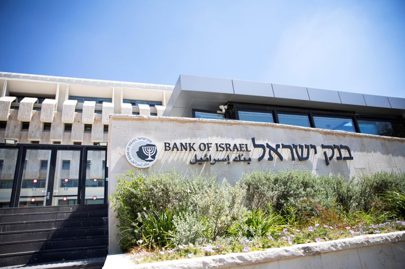 Bank of Israel holds rates on recovering economy, rising inflation