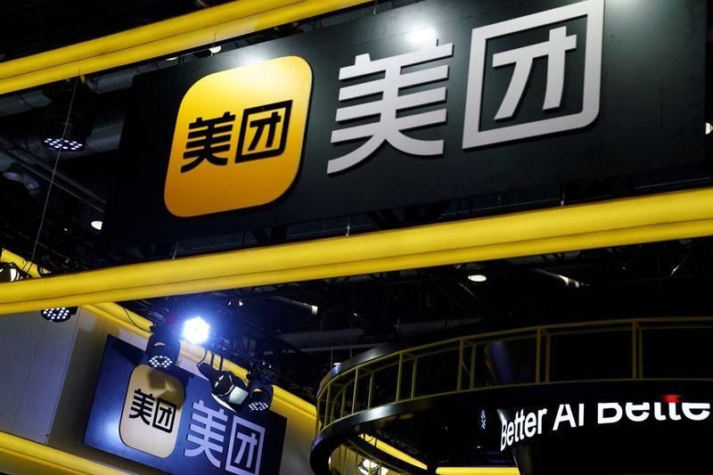 中国食品デリバリー美団、100億ドル調達 株式・転換社債を売却