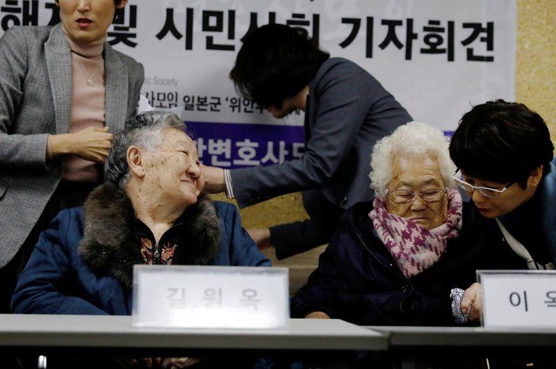 South Korea court dismisses 'comfort women' lawsuit, contradicts earlier ruling