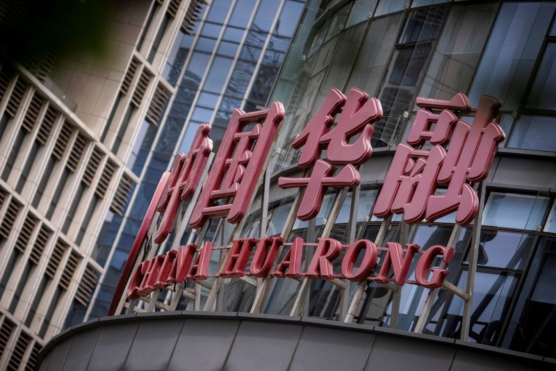 S&P says Huarong events could prompt review of state support