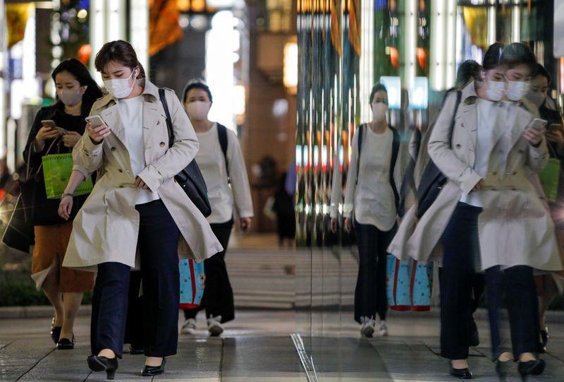 Japón solicita un estado de emergencia