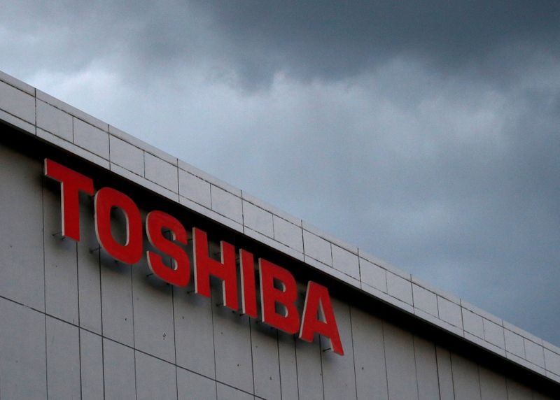 Toshiba must seek suitors, another big shareholder says, after CVC's $21 billion offer