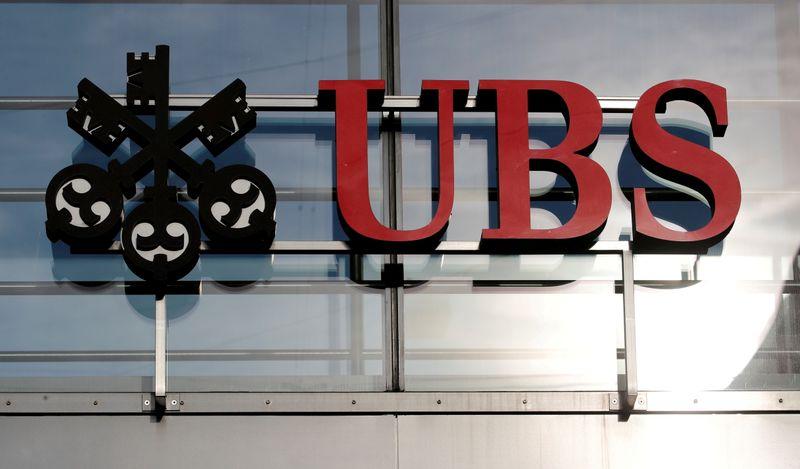 Банки мира потеряли свыше $10 млрд из-за краха Archegos