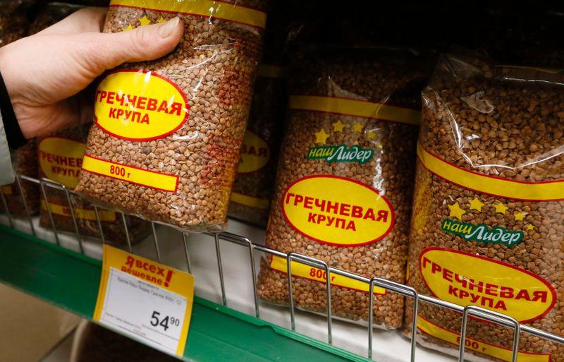 Минсельхоз РФ предлагает временно ограничить экспорт гречихи