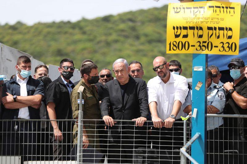 Israël: Deux rivaux de Netanyahu demandent à former un gouvernement