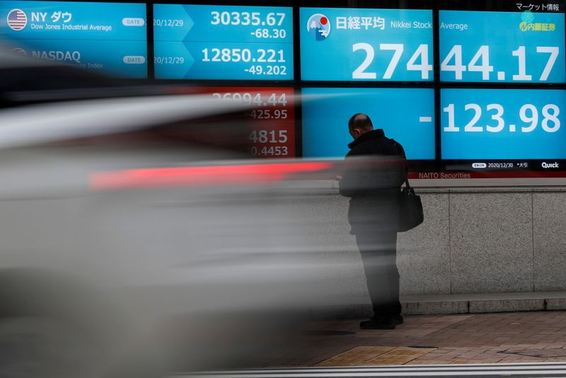 Stocks gain, commodities rise on inflation worries