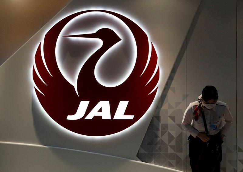 訂正:JAL、コロナ読めず今期業績予想を非開示 23年度までに利益回復