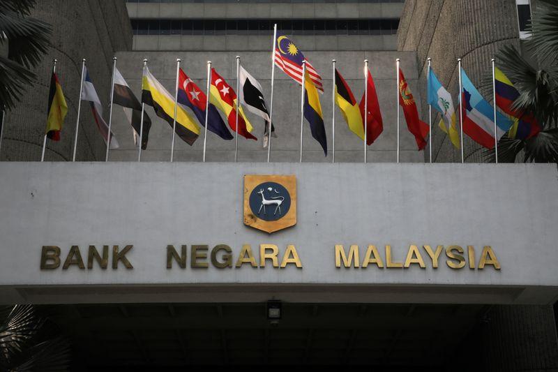 ماليزيا تبيع صكوكا بملياري رنجيت بمتوسط عائد 4.568%