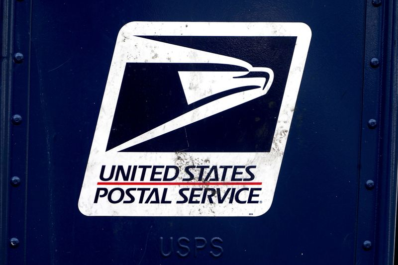 Congressional panel to take up U.S. Postal reform bill