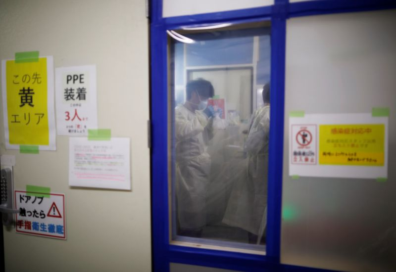 Japanese region says deaths at home surge amid COVID-19 wave