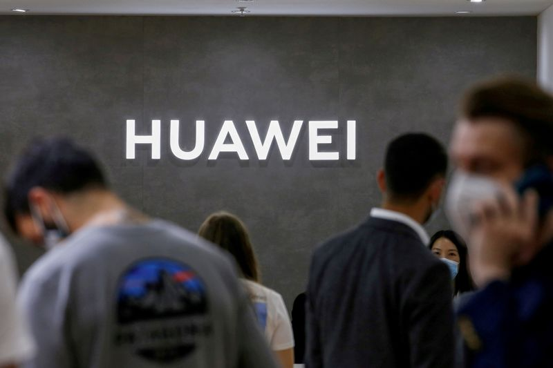 U.S. senator asks firms about sales of hard disk drives to Huawei