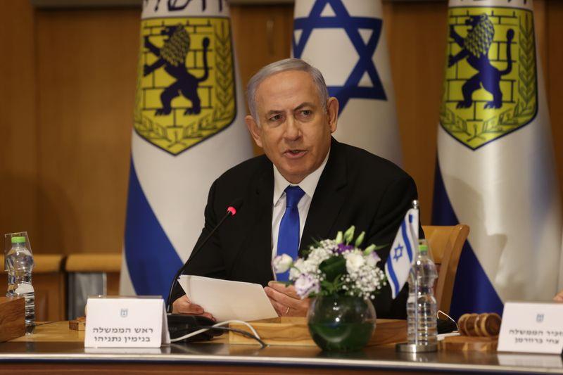 Israël: Netanyahu dit que le Hamas et le Djihad islamique paieront