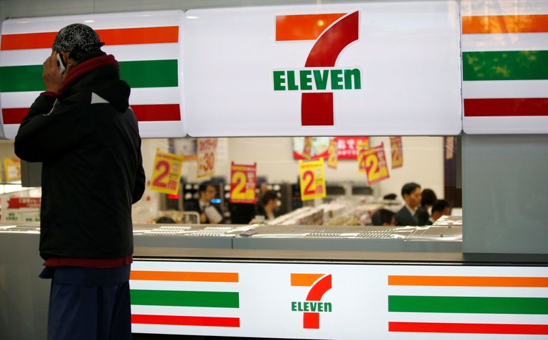 Exclusive-ValueAct takes stake in 7-Eleven owner, says changes could boost share price