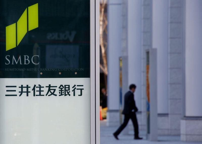 Japan's SMFG posts 15.2% drop in Q4 net profit