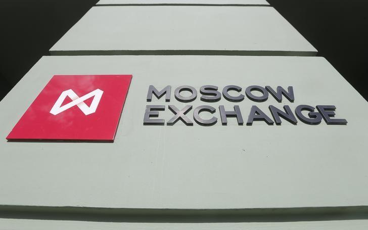 Трейдеры объясняют остановку торгов на срочном рынке Мосбиржи расхождением данных