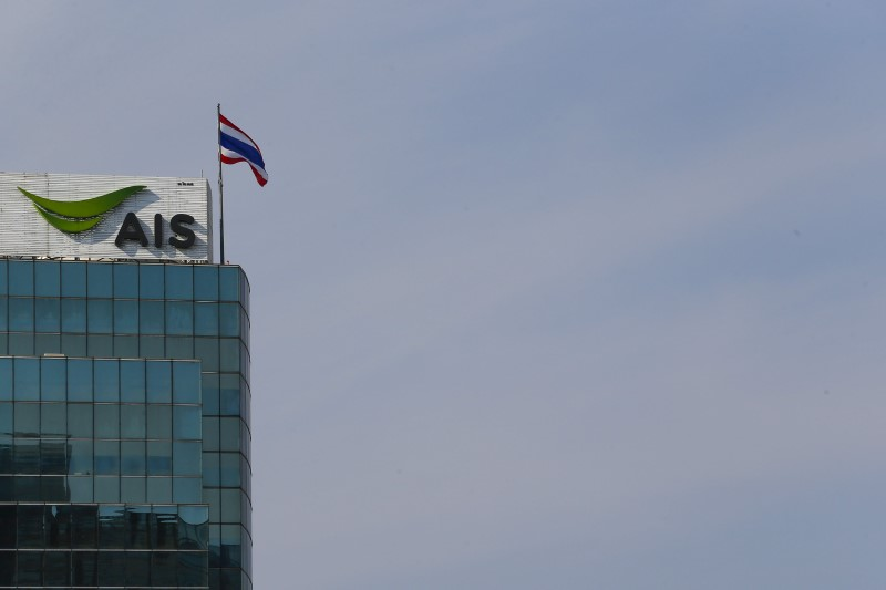 © Reuters. The logo of the Advance Info Service Public Company Limited is pictured at its office building in central Bangkok