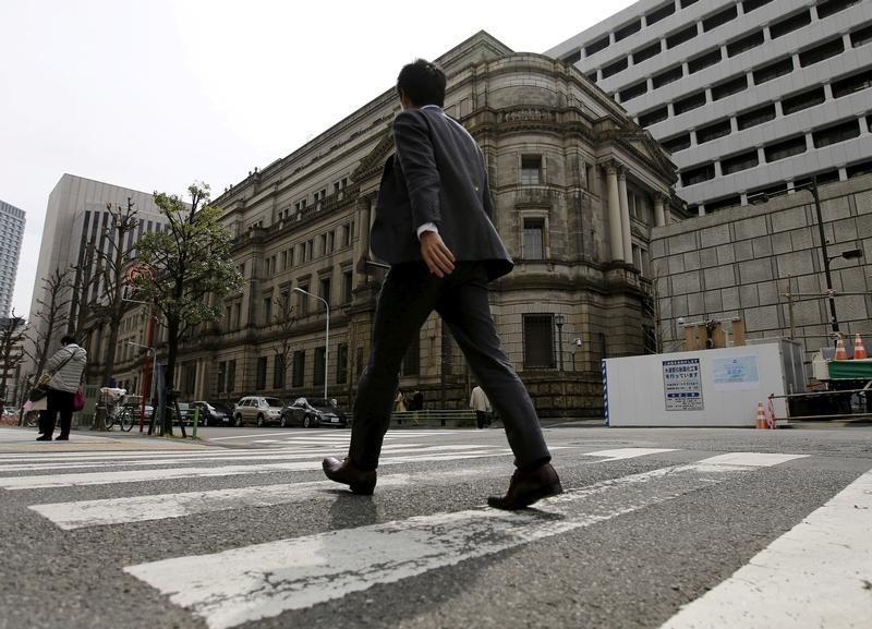 """El Banco de Japón formula planes de contingencia por """"Brexit"""", teme una escalada del yen"""