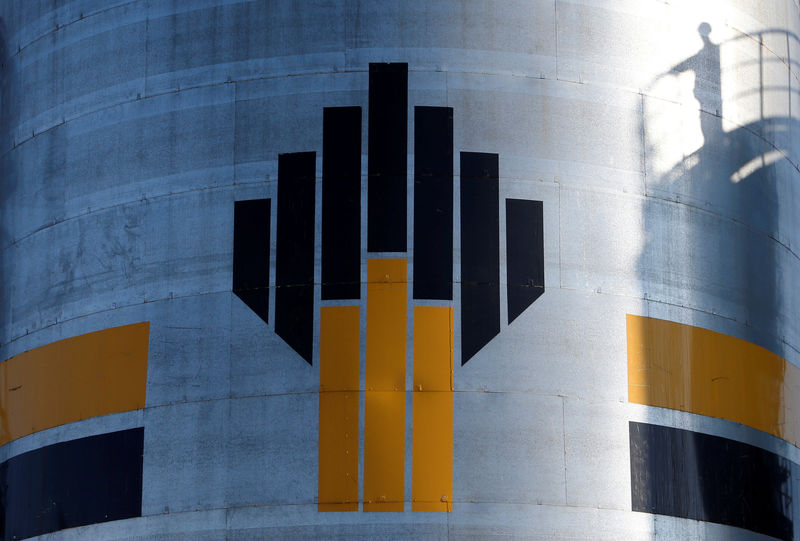 Rosneft, partners to announce acquisition of India's Essar Oil completed