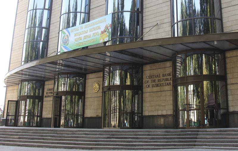 © Reuters. Здание узбекского Центробанка в Ташкенте