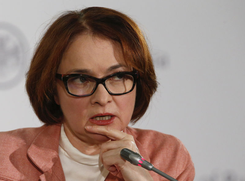 © Reuters. Russian central bank governor Nabiullina speaks during a news conference in Moscow
