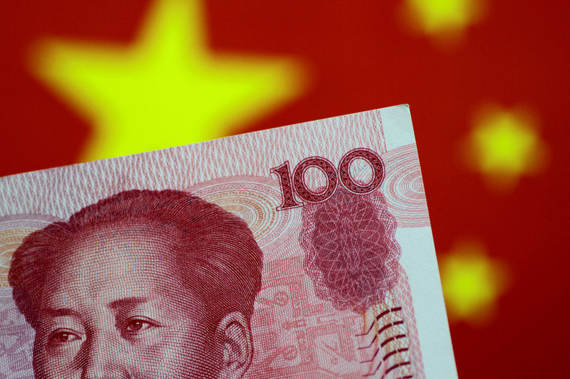 © Reuters. FILE PHOTO: Illustration photo of a China yuan note
