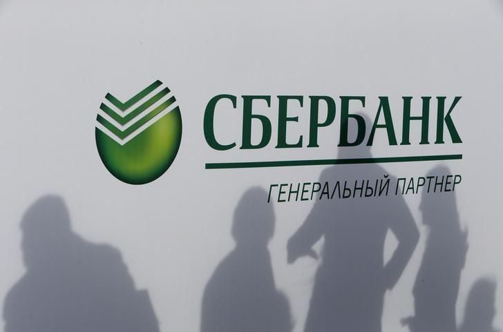 © Reuters. Логотип Сбербанка