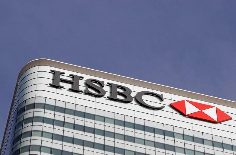 © Reuters. اتش.اس.بي.سي يعلن عن أول صفقة تمويل تجارة باستخدام نظام سلسلة كتل فردي