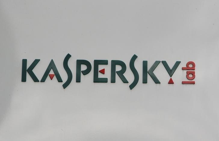 © Reuters. FILE PHOTO: The logo of the anti-virus firm Kaspersky Lab is seen at its headquarters in Moscow