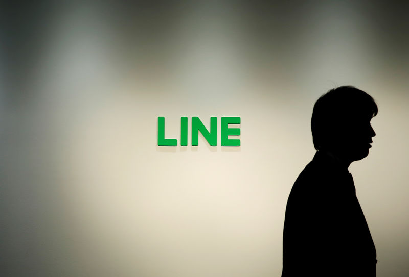 © Reuters. Logo of Line Corp is seen at the company's headquarters in Tokyo