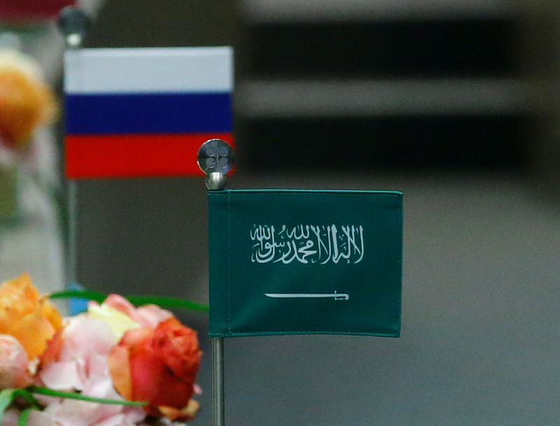Iran says Saudi Arabia and Russia have taken oil market 'hostage'