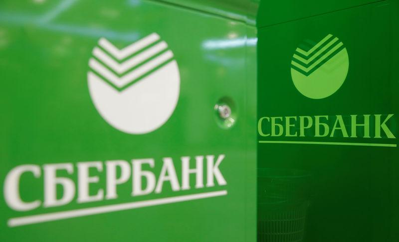 Сбербанк криптовалюта 2019 яндекс деньги криптовалюта