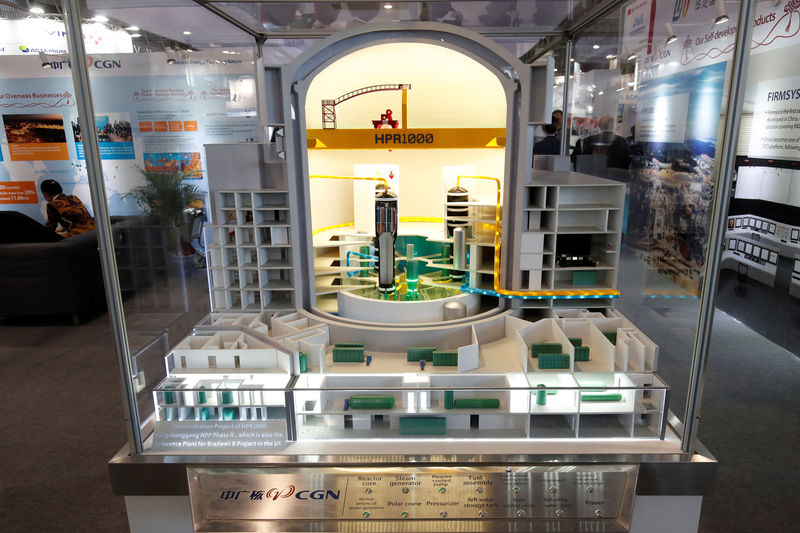 © Reuters. A cut-away model of the Chinese Gen-III nuclear power technology HPR1000 by China General Nuclear Power Corporation (CGN) is displayed at the World Nuclear Exhibition (WNE), the trade fair event for the global nuclear community in Villepinte
