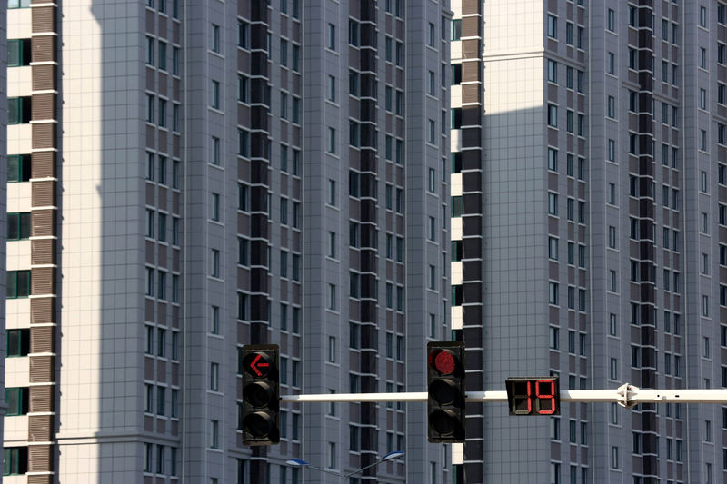China's September new home price gains led by smaller cities