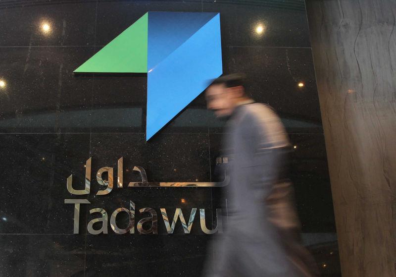 f2858aadf رئيسة البورصة السعودية: 320 مؤسسة أجنبية مسجلة في سوق الأسهم بواسطة ...